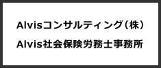 さくらアカウンティングオフィス(株)
